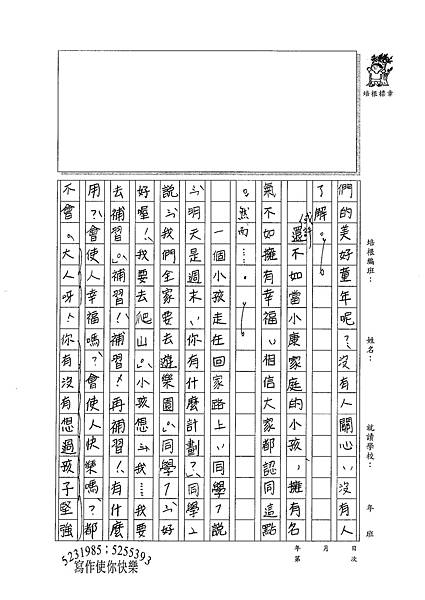 100W6108陳旻咸 (2).jpg