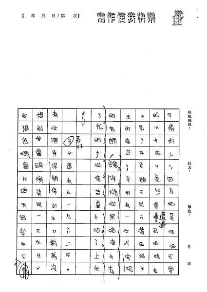 100W5108吳蕙旻 (2).jpg