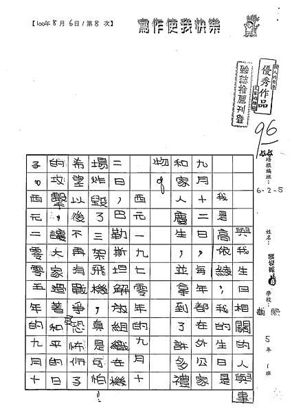 100W5108高依綾 (1).jpg