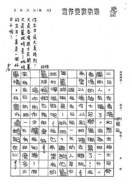 100W5108高依綾 (2).jpg