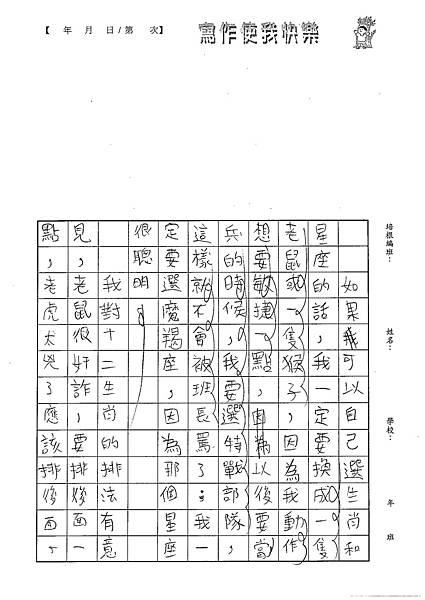 100W5107陳奕廷 (2).jpg