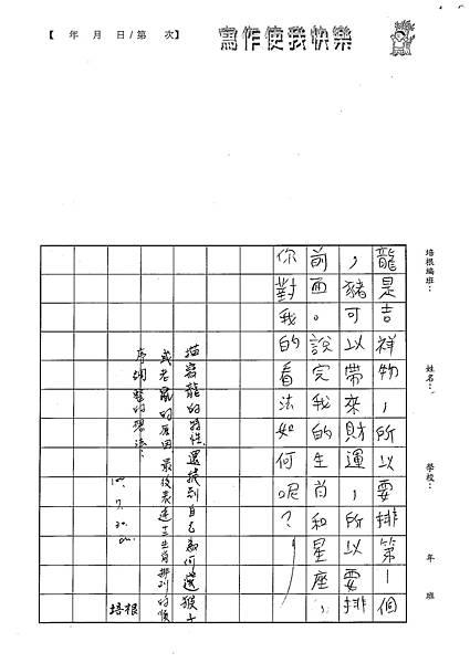 100W5107陳奕廷 (3).jpg