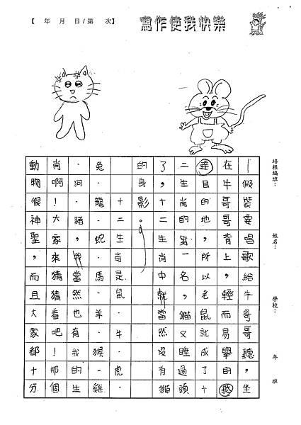 100W5107溫雁荻 (3).jpg