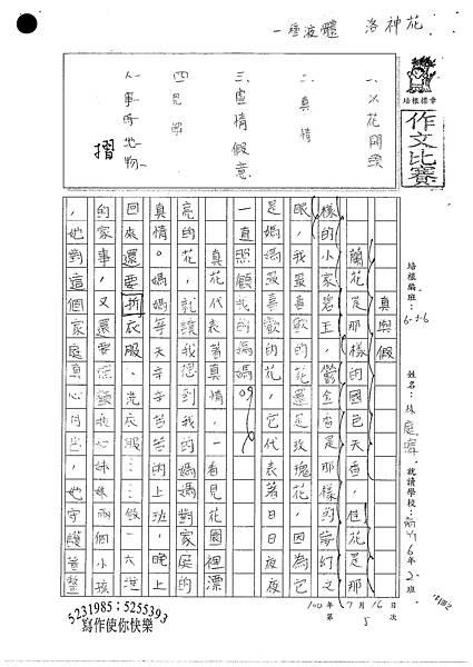 100W6105林庭暐 (1).jpg