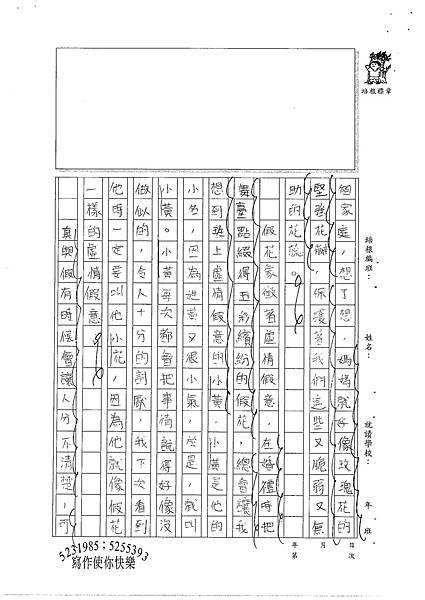 100W6105林庭暐 (2).jpg