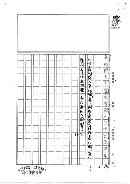 100W6105林庭暐 (3).jpg