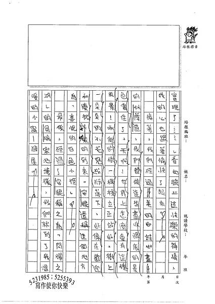100W6107蔡筠孜 (2).jpg