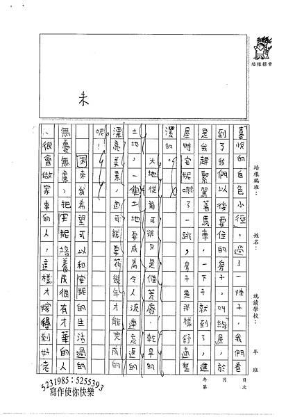100W6107鍾時誠 (2).jpg