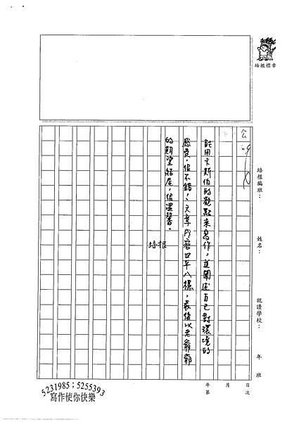 100W6107鍾時誠 (3).jpg