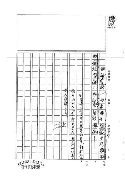 100WA108王彥翔 (3).jpg