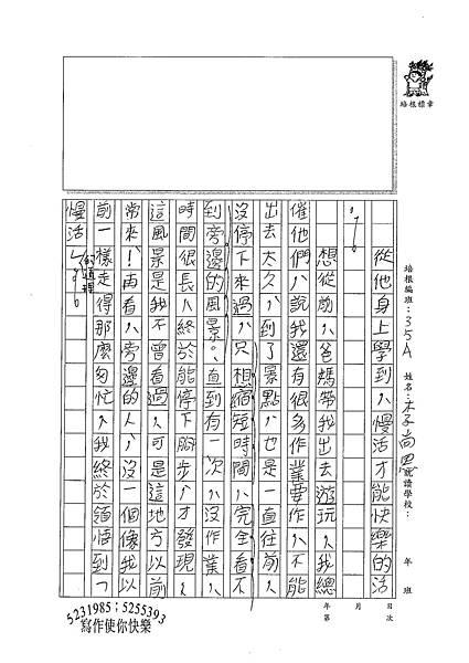 100WA108李尚恩 (2).jpg