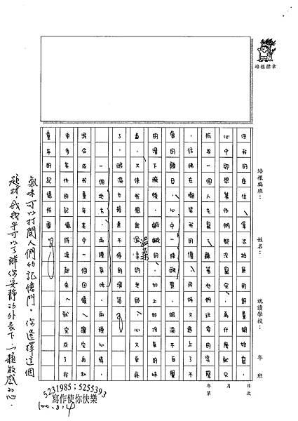 100WE107林芳榆 (4).jpg