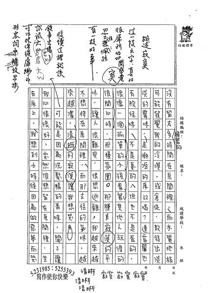 100WE107洪珮弦 (2).jpg