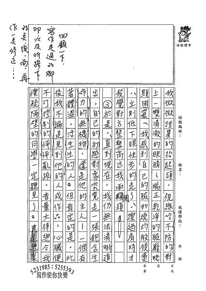100WE107游季庭 (2).jpg