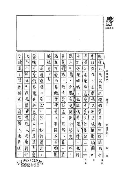 100WE104江虹伶 (3).jpg