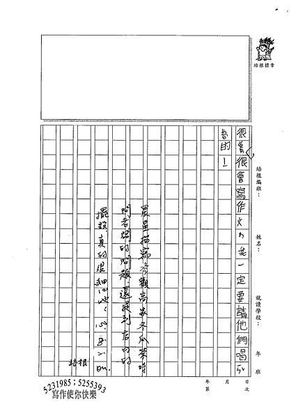 100TMW09曾晨星 (3).jpg