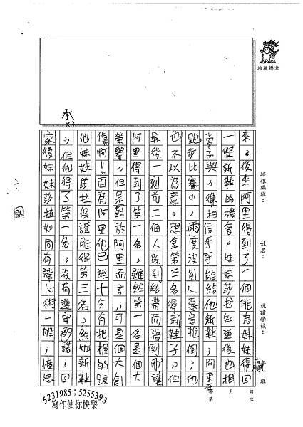 100TSW10邵元武 (2).jpg