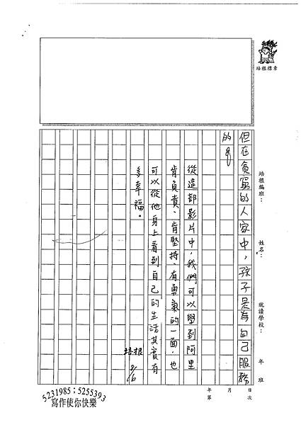 100TSW10邵元武 (5).jpg