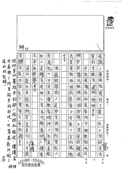 100TSW10張豐瑾 (2).jpg