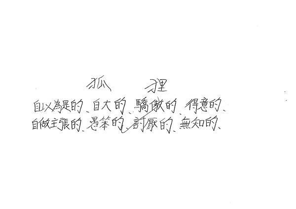 100W6108莊宇承 (2).jpg