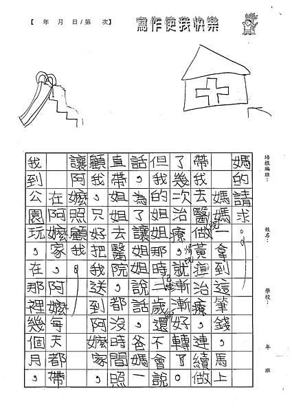 100W5108楊雨宸 (2).jpg