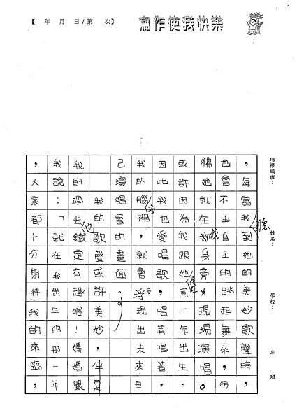 100W5108溫雁荻 (2).jpg