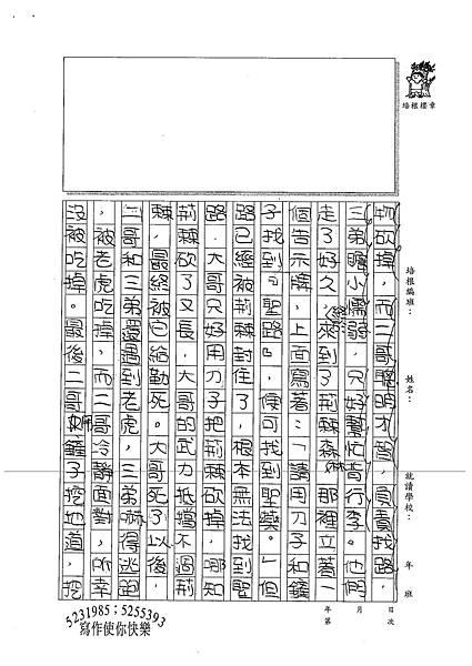 100W6108鍾宛臻 (2).jpg
