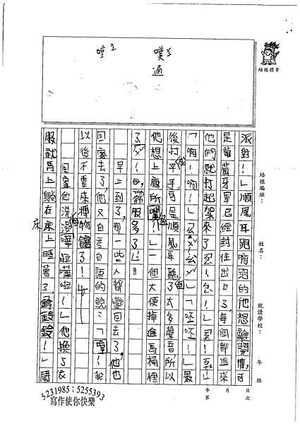 100W4109李鎮麟 (2).jpg