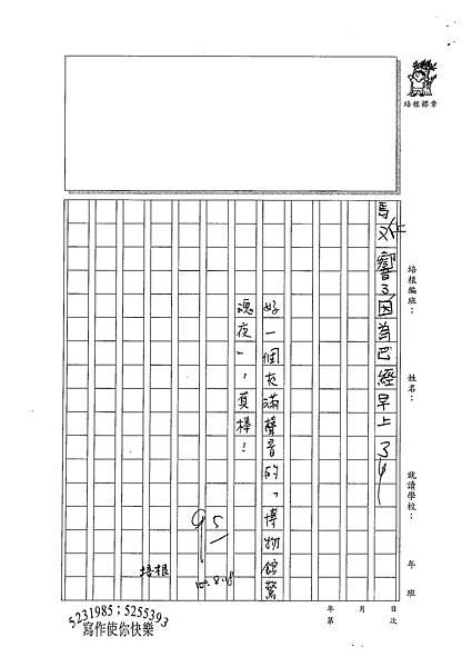 100W4109李鎮麟 (3).jpg