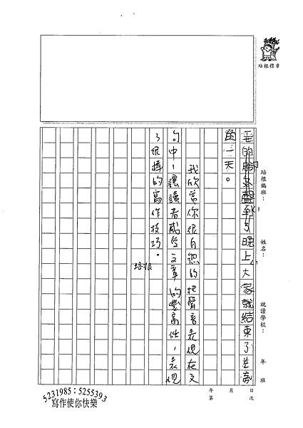 100W4109黃思肜 (3).jpg