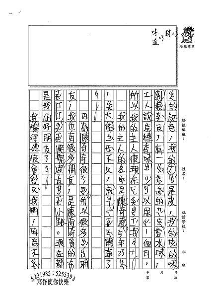 100W3109白歆 (2).jpg