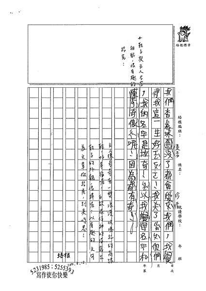 100W3109白歆 (3).jpg