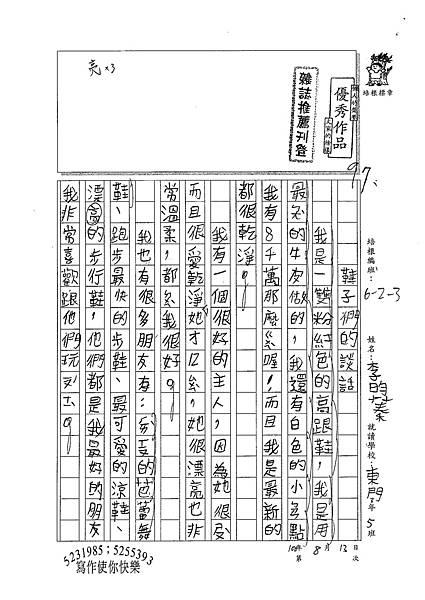 100W3109李昀蓁 (1).jpg