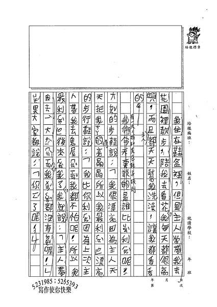 100W3109李昀蓁 (2).jpg