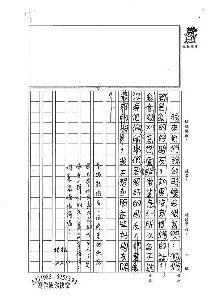 100W3109李昀蓁 (3).jpg