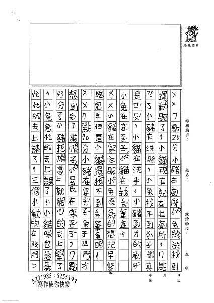 100W3108李昀蓁 (2).jpg