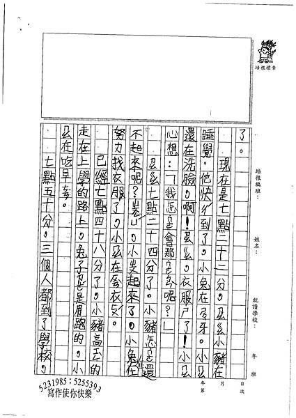 100W3108張新芸 (2).jpg