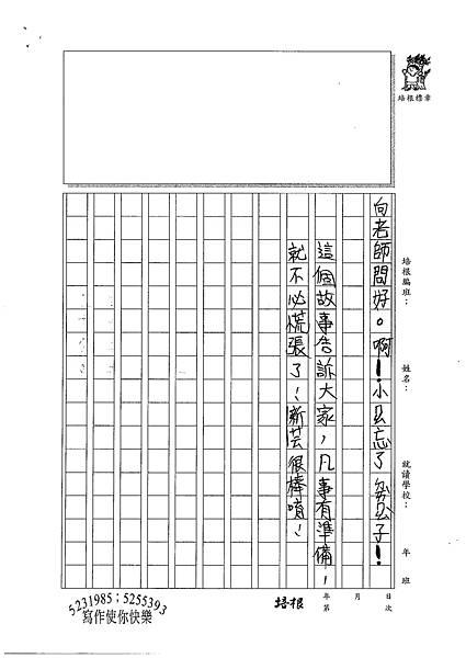 100W3108張新芸 (3).jpg