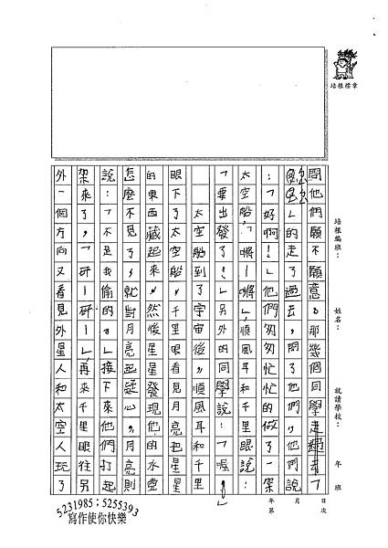 100W4109張芝綾 (2).jpg