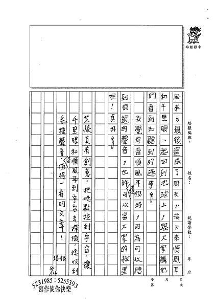 100W4109張芝綾 (3).jpg