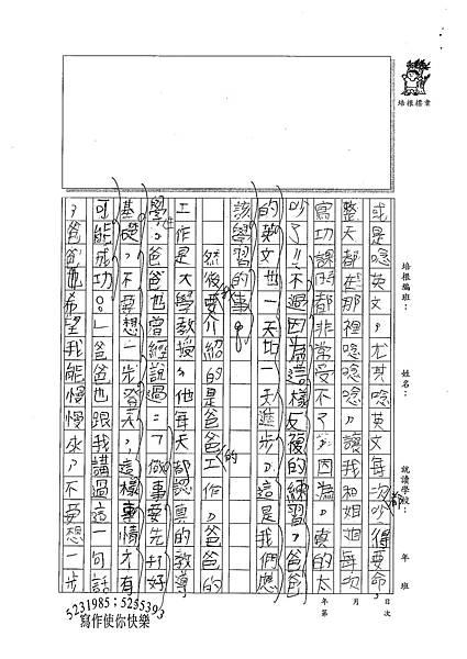 100W4107江韋翰 (2).jpg