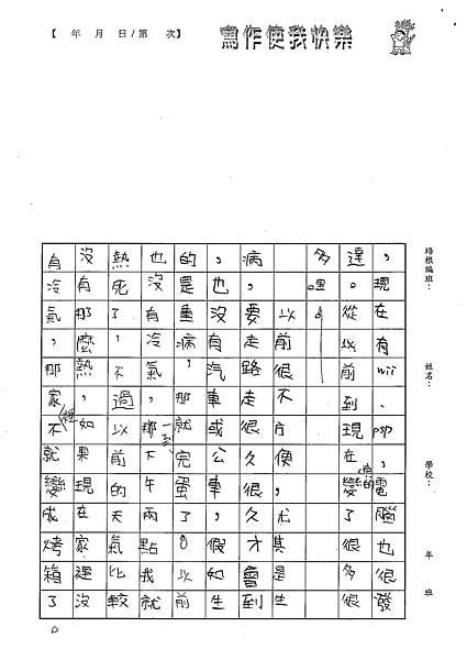 100W5109張軒碩 (2).jpg