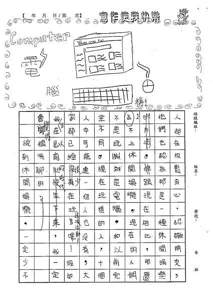 100W5109溫雁荻 (2).jpg