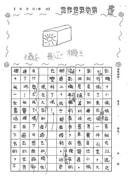 100W5109溫雁荻 (4).jpg