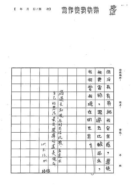 100W5109溫雁荻 (5).jpg