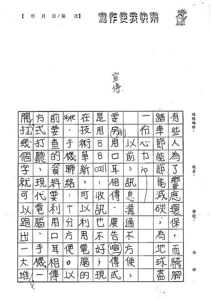 100W5109蔡宥嫻 (2).jpg