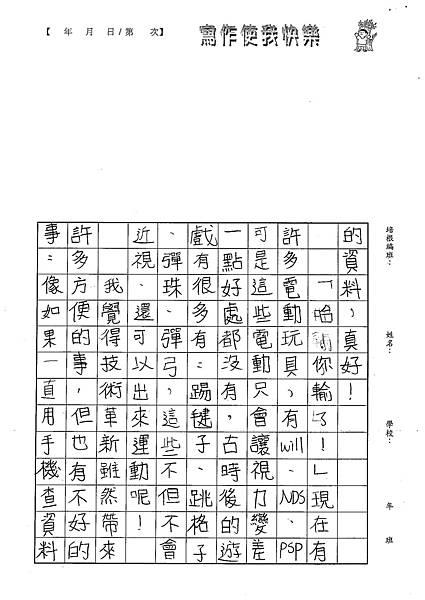 100W5109蔡宥嫻 (3).jpg