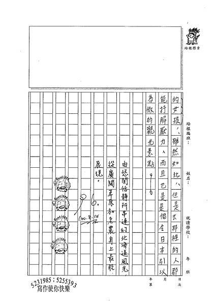 100W6109陳璿筑 (3).jpg