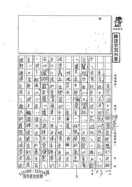 100W6109陳昱奇 (1).jpg