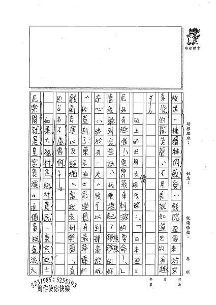 100W6109陳昱奇 (2).jpg